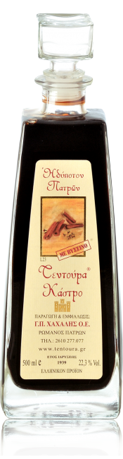 Tentoura Liqueur with Sour Cherry